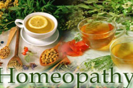Гомеопатия - альтернативная медицина