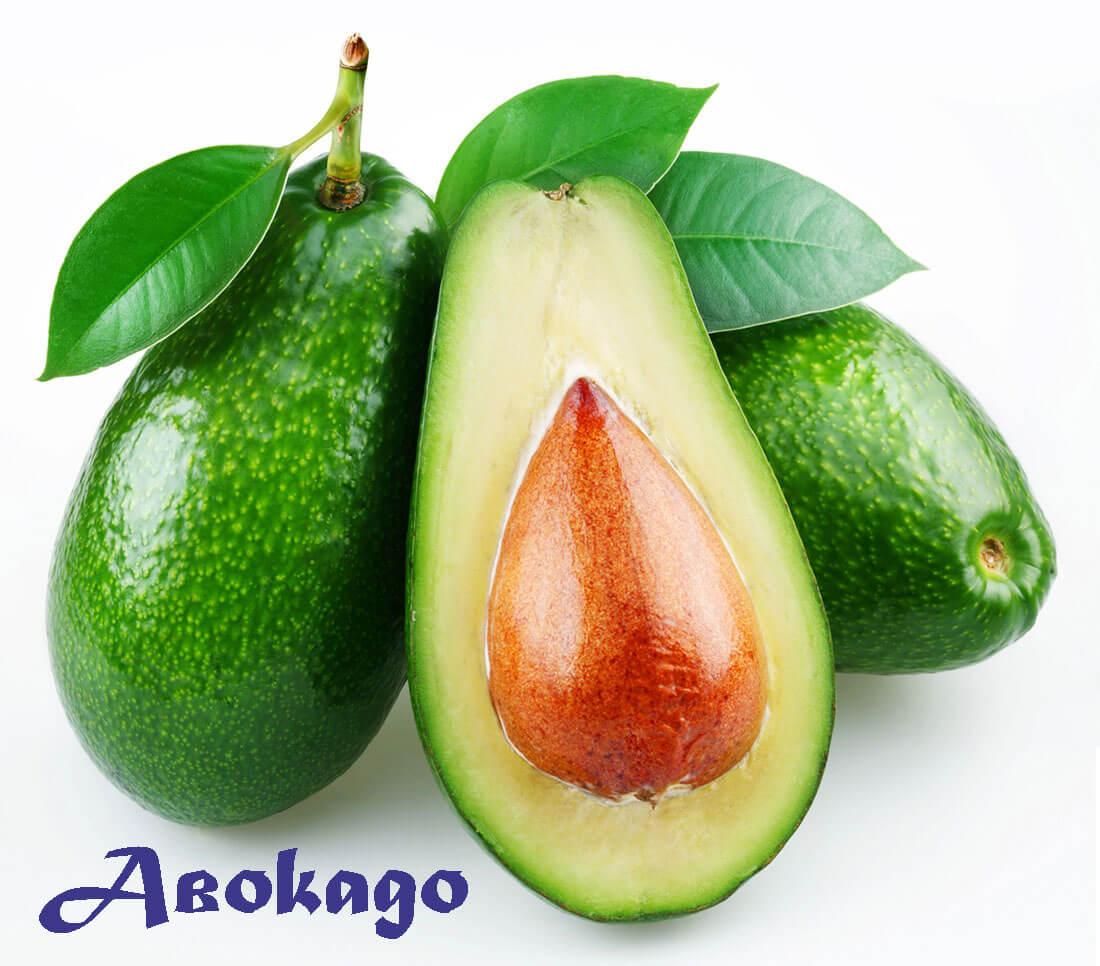 польза авокадо для человека