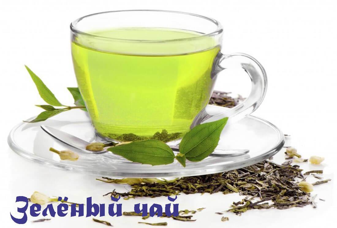 зеленый чай хороший антиоксидант