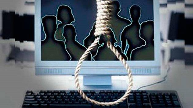 Интернет и суицид