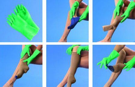 Специальные перчатки